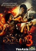 Ong-Bak 3 (DVD) (Thailand Version)