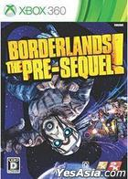 Borderlands The Pre-Sequel! (Japan Version)