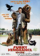 Furry Vengeance (DVD) (Hong Kong Version)