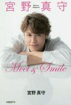 Miyano Mamoru 'Meet & Smile'