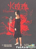 The Vengeance DVD (Ep.21-40) (End)