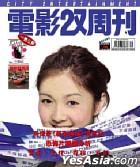 City Entertainment Magazine (Vol.709)