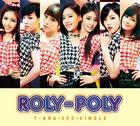 Roly-Poly (Japanese Ver.) (Jacket B)(SINGLE+DVD)(First Press Limited Edition)(Japan Version)
