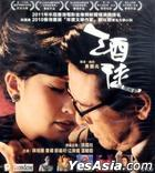 The Drunkard (VCD) (Hong Kong Version)