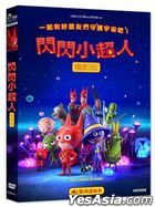 SamSam (2019) (DVD) (Taiwan Version)