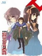 The Disappearance of Haruhi Suzumiya (Blu-ray) (First Press Limited Edition) (Japan Version)