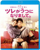 My SO Has Got Depression (Blu-ray) (Japan Version)