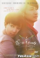 The Beauty (2015) (DVD) (Taiwan Version)