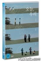 Today, Together (DVD) (Korea Version)