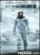 Interstellar (2014) (DVD) (Hong Kong Version)