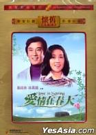Love In Spring (Hong Kong Version)