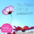 You Raise Me Up (Reissue Version)
