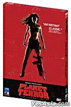 Planet Terror (DVD) (Hong Kong Version)