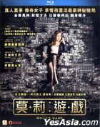 Molly's Game (2017) (Blu-ray) (Hong Kong Version)