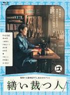 A Stitch of Life (Blu-ray)(Japan Version)