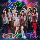Rainbow Eclipse (ALBUM+DVD) (First Press Limited Edition) (Japan Version)
