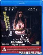 Zombie Fight Club (2014) (Blu-ray) (Hong Kong Version)