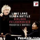 Prokofiev: Piano Concerto #3 – Bartok: Piano Concerto #2 (2 Vinyl LP)