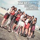 Tade Ku Mushi mo Like it! /46 Okunen LOVE [Type A] (SINGLE+DVD)  (First Press Limited Edition) (Japan Version)
