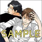 Drama CD 我不懂依賴他人的方法 (初回限定版)(日本版)