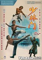 The Hand Of Death (1976) (DVD) (Hong Kong Version)