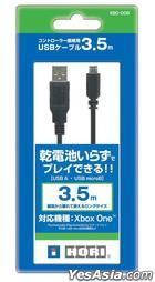 Xbox One Controller Connect USB Cable 3.5m (日本版)