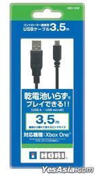 Xbox One コントローラー接続用 USBケーブル 3.5m (日本版)