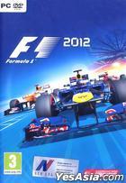 F1: Formula 1 2012 (英文版) (DVD 版)