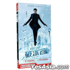Love's Lies (2018) (H-DVD) (Ep. 1-44) (End) (China Version)