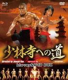 The 18 BronzeMen (Blu-ray + DVD) (HD Mastered Version) (Japan Version)