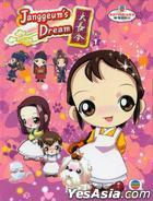 Janggeum's Dream (Part 1 & 2) (End) (Animation) (Hong Kong Version)