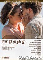 Cafe Society (2016) (VCD) (Hong Kong Version)