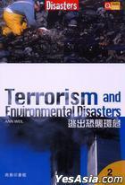 Terrorism And Environmental Disasters