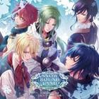 SNOW BOUND LAND Drama CD -Omiai Clash Daisakusen- (Japan Version)