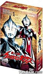 Ultraman Nexus (DVD Box 1) (Hong Kong Version)