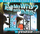 Tell Me Why? Vol.4 - Science & Energy