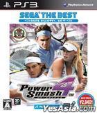 Power Smash 4 (廉价版) (日本版)