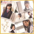 Evolution [Type C] (First Press Limited Edition)(Japan Version)