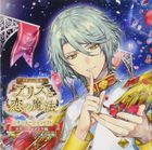 Ikemen Revolution Alice to Koi no Maho Situation CD Yona Clemens Hen (Japan Version)