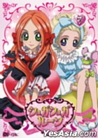 Sugar Sugar Rune Vol.7 (Japan Version)