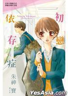Chu Lian Yi Cun Zheng (All)