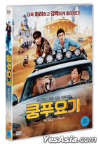 Kung Fu Yoga (DVD) (Korea Version)