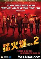 Red 2 (2013) (DVD) (Hong Kong Version)