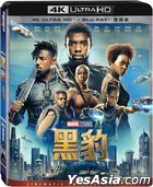 Black Panther (2018) (4K Ultra HD + Blu-ray) (2-Disc Edition) (Taiwan Version)