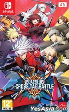BLAZBLUE CROSS TAG BATTLE Special Edition (Asian Chinese / Japanese / English Version)
