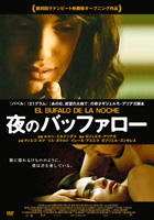 EL BUFALO DE LA NOCHE (Japan Version)