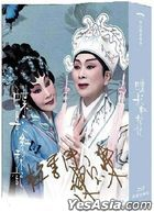 Shade of Butterfly and Red Pear Blossom (2 Blu-ray + 100p Photo Album) (Limited Edition)
