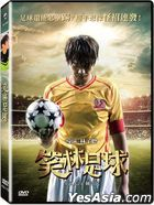 Funny Soccer (2016) (DVD) (Taiwan Version)