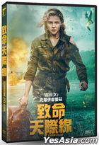 Shadow in the Cloud (2020) (DVD) (Taiwan Version)