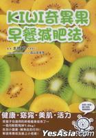 KIWI Qi Yi Guo Zao Can Jian Fei Fa